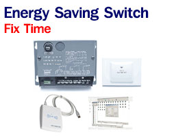 Energy Saving Switch แบบ Fix Time