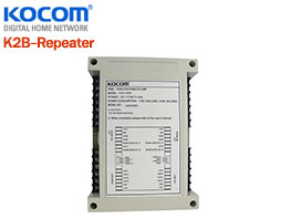 KOCOM K2B-Repeater